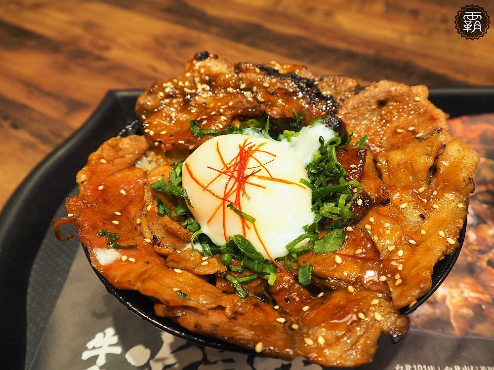 20180206171306 64 - 牛角次男坊,大口吃肉,單純享受吃燒肉的炙燒香氣~