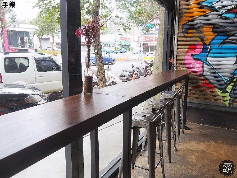 20180210210649 21 - 手樂 S.L CAF'E工業風咖啡館,環境加氣氛好插座咖啡館,還有長桌適合多人聚會!