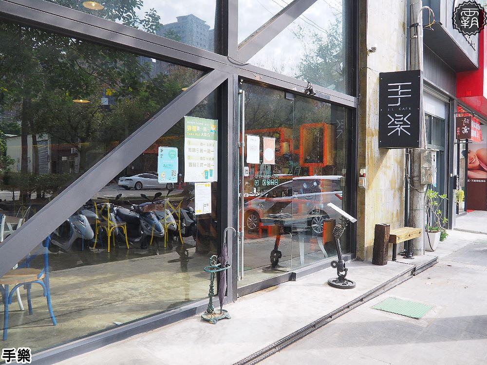 20180210210909 98 - 手樂 S.L CAF'E工業風咖啡館,環境加氣氛好插座咖啡館,還有長桌適合多人聚會!