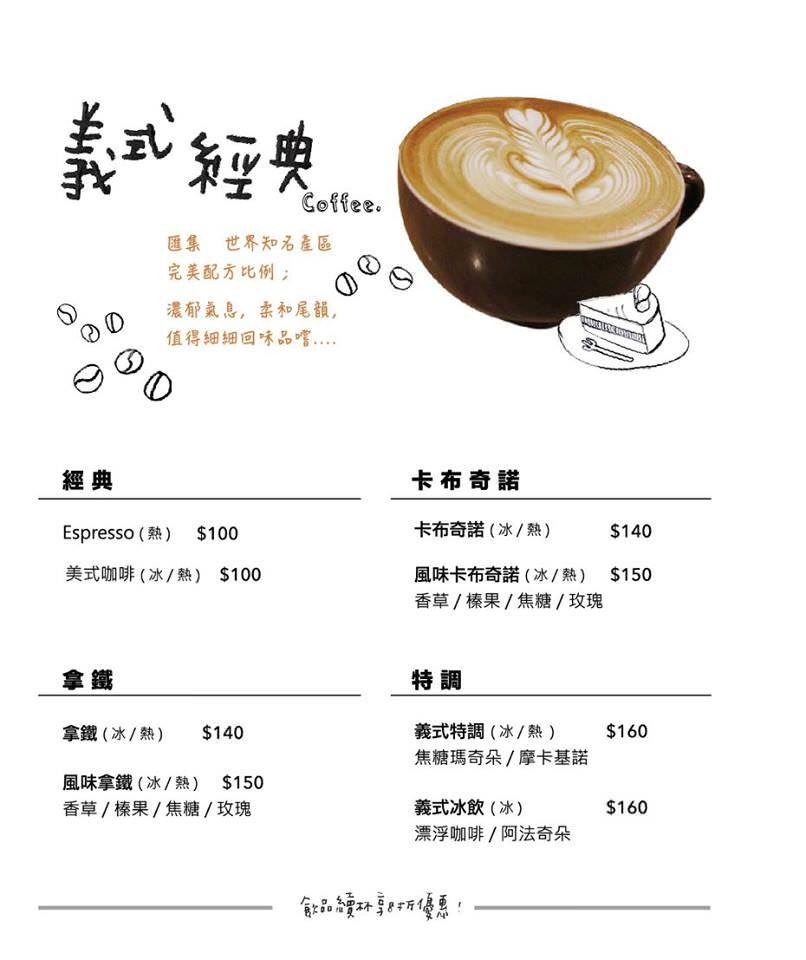 20180210211308 95 - 手樂 S.L CAF'E工業風咖啡館,環境加氣氛好插座咖啡館,還有長桌適合多人聚會!