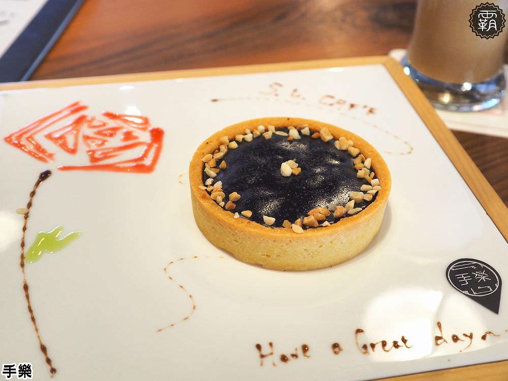 20180210211327 79 - 手樂 S.L CAF'E工業風咖啡館,環境加氣氛好插座咖啡館,還有長桌適合多人聚會!