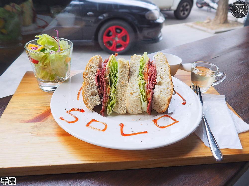 20180210211813 60 - 手樂 S.L CAF'E工業風咖啡館,環境加氣氛好插座咖啡館,還有長桌適合多人聚會!