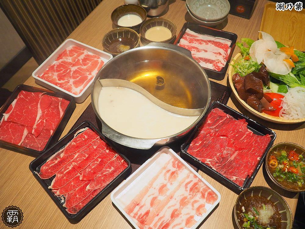 20180214155847 3 - 涮乃葉,日式質感吃到飽火鍋,野菜吧多達20種野菜~