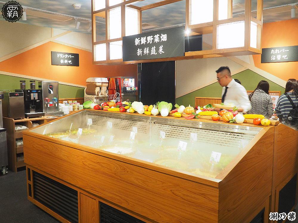 20180214160117 11 - 涮乃葉,日式質感吃到飽火鍋,野菜吧多達20種野菜~