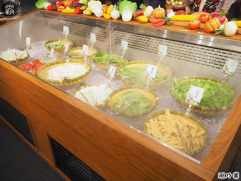 20180214160118 76 - 涮乃葉,日式質感吃到飽火鍋,野菜吧多達20種野菜~