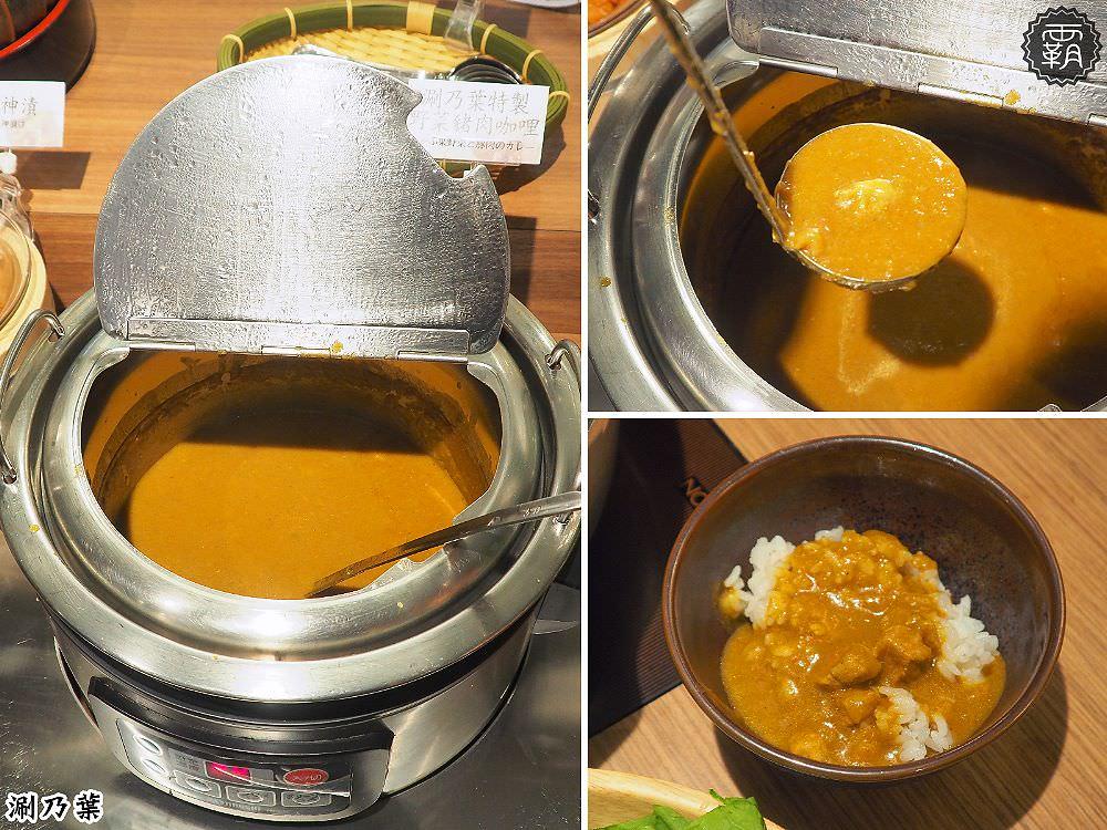 20180214160120 61 - 涮乃葉,日式質感吃到飽火鍋,野菜吧多達20種野菜~