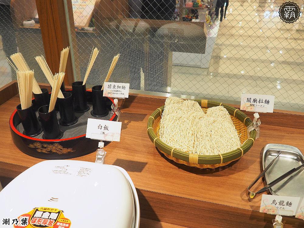 20180214160121 65 - 涮乃葉,日式質感吃到飽火鍋,野菜吧多達20種野菜~
