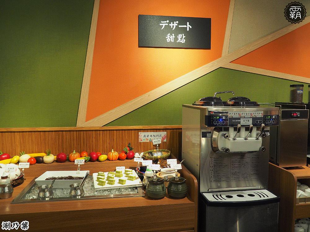 20180214160123 52 - 涮乃葉,日式質感吃到飽火鍋,野菜吧多達20種野菜~