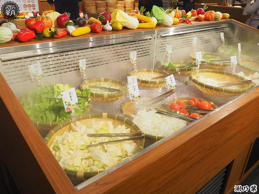20180214160126 97 - 涮乃葉,日式質感吃到飽火鍋,野菜吧多達20種野菜~