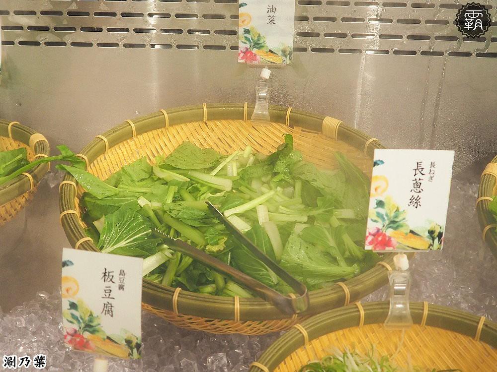 20180214160136 1 - 涮乃葉,日式質感吃到飽火鍋,野菜吧多達20種野菜~