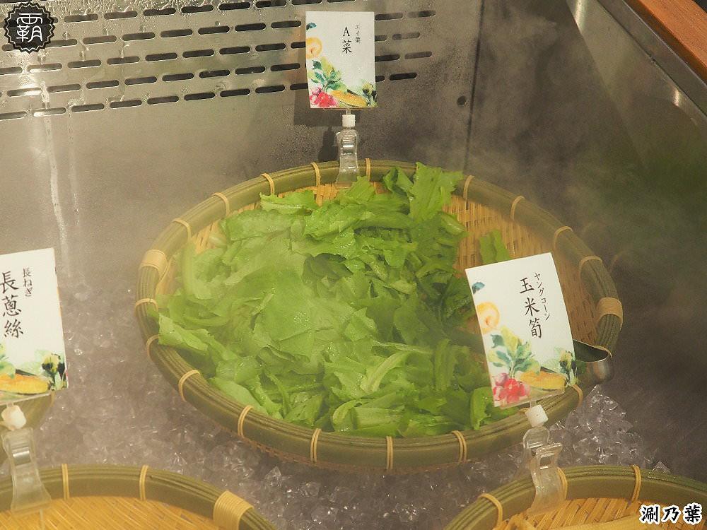 20180214160137 61 - 涮乃葉,日式質感吃到飽火鍋,野菜吧多達20種野菜~