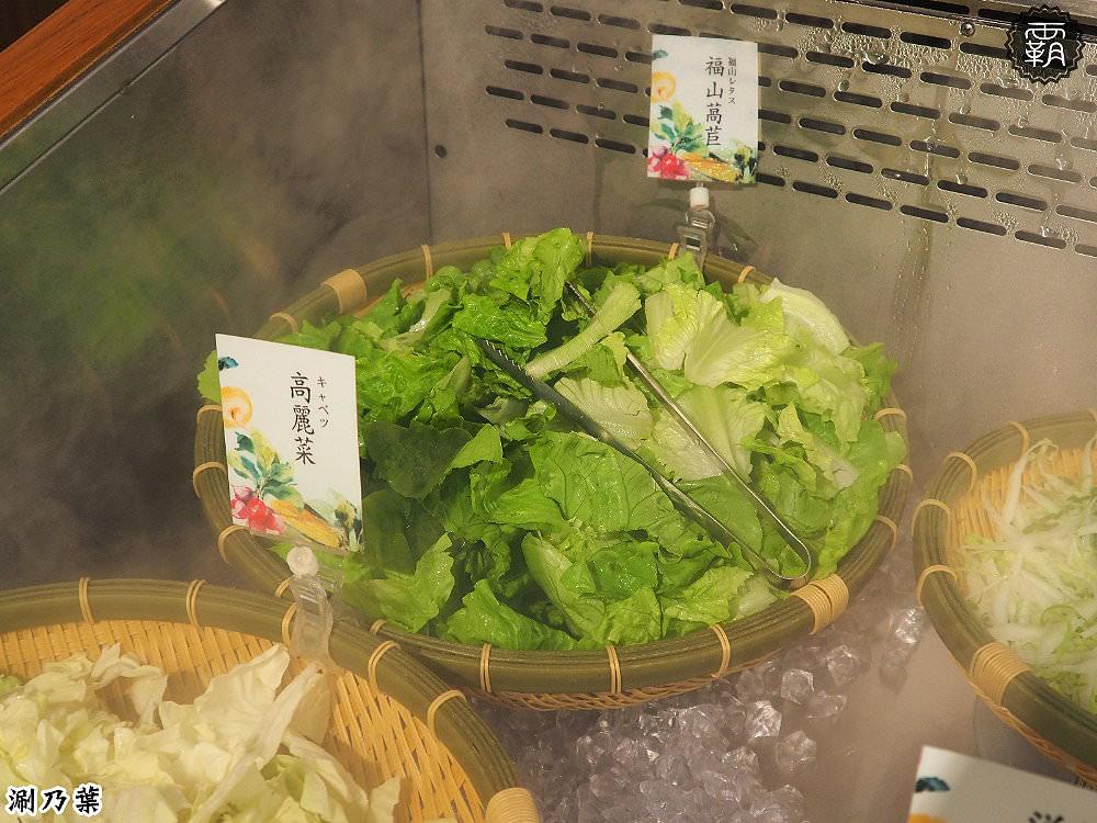 20180214160138 24 - 涮乃葉,日式質感吃到飽火鍋,野菜吧多達20種野菜~