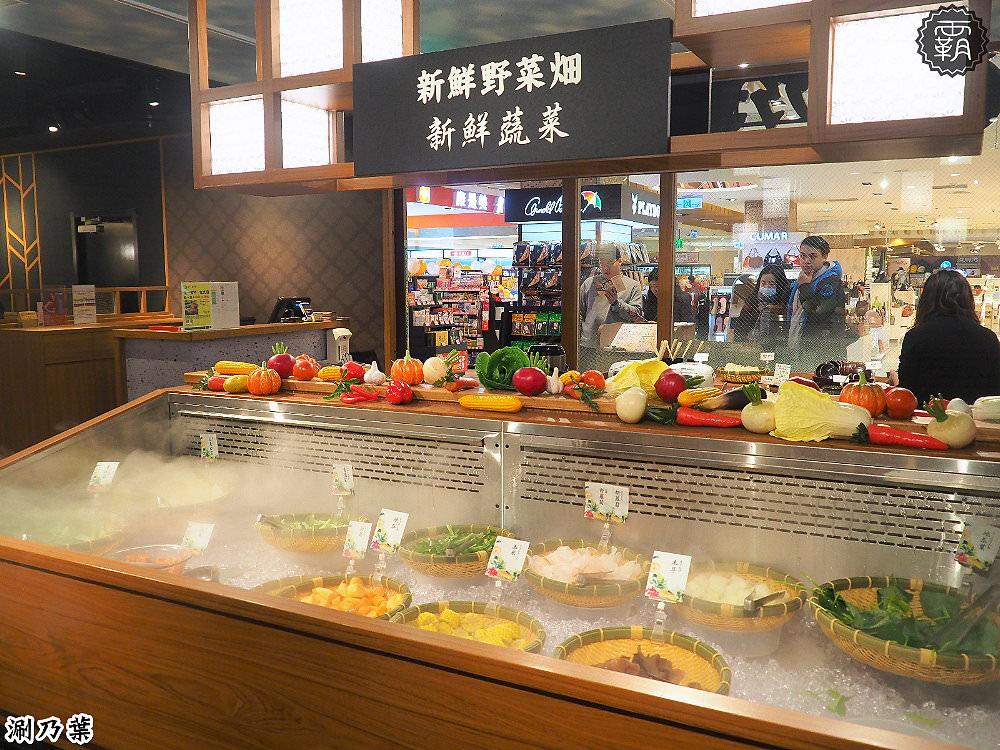 20180214160139 53 - 涮乃葉,日式質感吃到飽火鍋,野菜吧多達20種野菜~