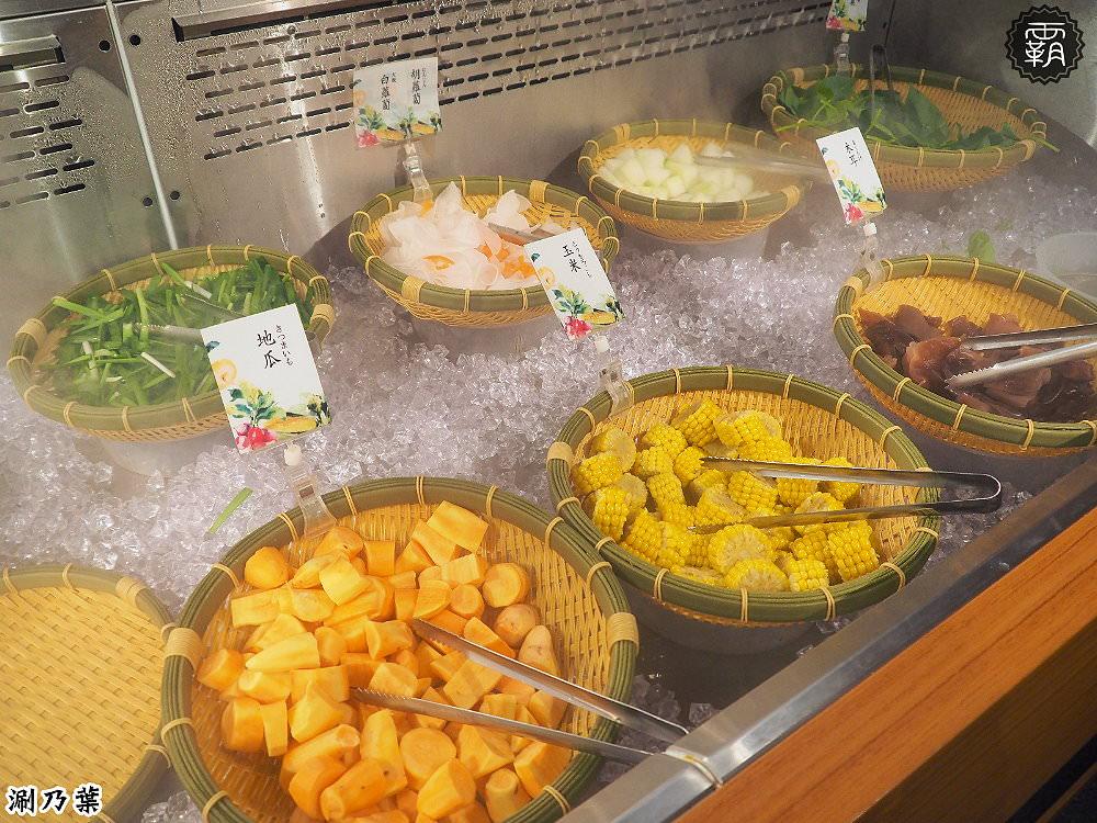 20180214160140 97 - 涮乃葉,日式質感吃到飽火鍋,野菜吧多達20種野菜~