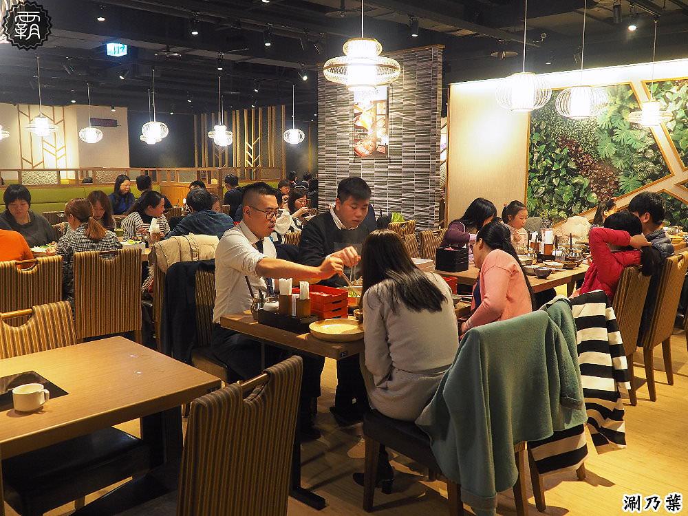 20180214161032 20 - 涮乃葉,日式質感吃到飽火鍋,野菜吧多達20種野菜~