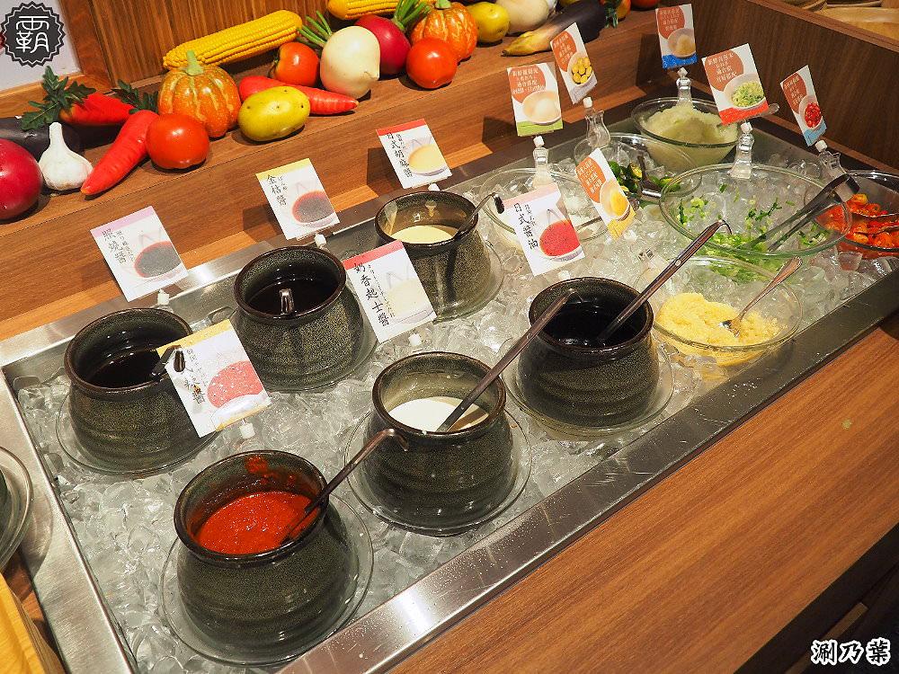 20180214161317 67 - 涮乃葉,日式質感吃到飽火鍋,野菜吧多達20種野菜~