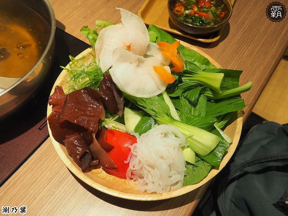 20180214161321 63 - 涮乃葉,日式質感吃到飽火鍋,野菜吧多達20種野菜~