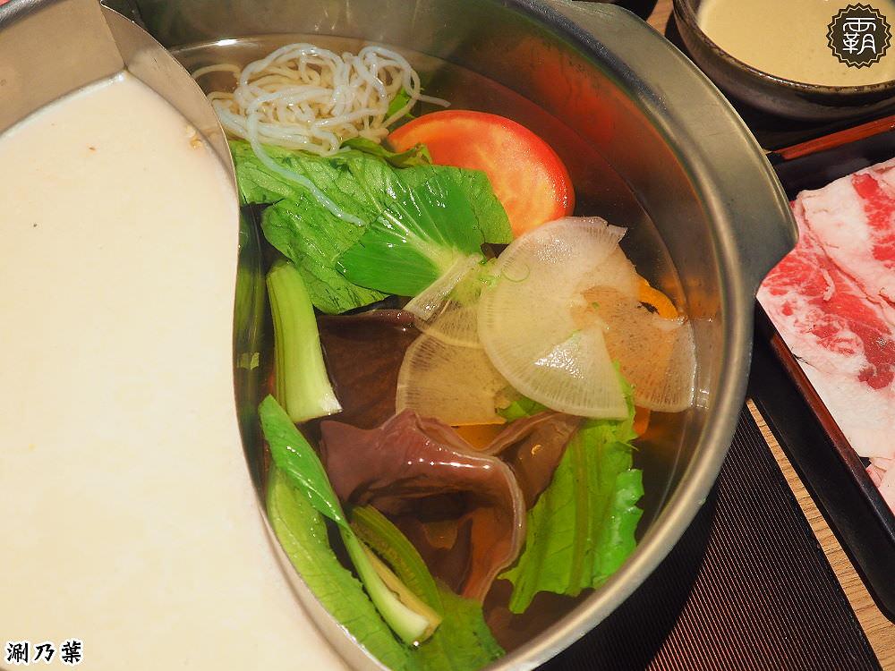 20180214161324 58 - 涮乃葉,日式質感吃到飽火鍋,野菜吧多達20種野菜~