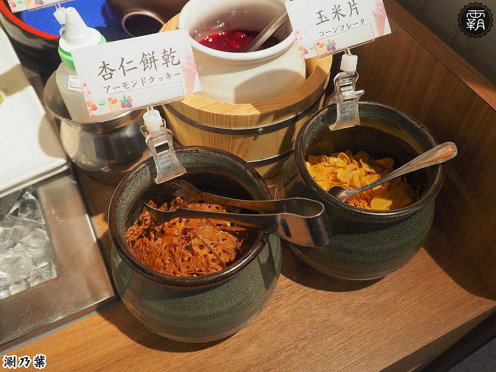 20180214161519 83 - 涮乃葉,日式質感吃到飽火鍋,野菜吧多達20種野菜~