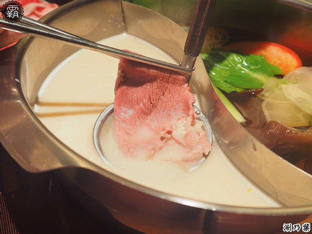 20180214161711 96 - 涮乃葉,日式質感吃到飽火鍋,野菜吧多達20種野菜~