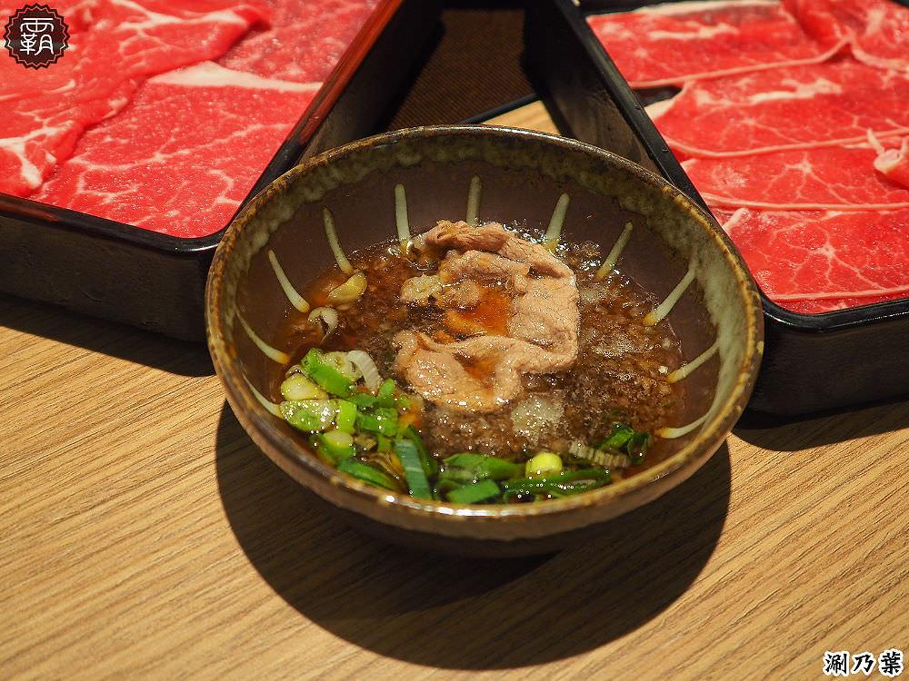 20180214161713 24 - 涮乃葉,日式質感吃到飽火鍋,野菜吧多達20種野菜~