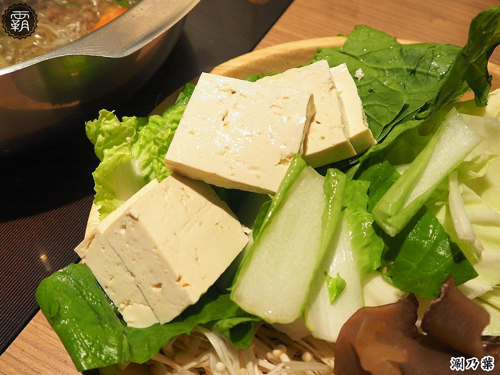 20180214161715 3 - 涮乃葉,日式質感吃到飽火鍋,野菜吧多達20種野菜~
