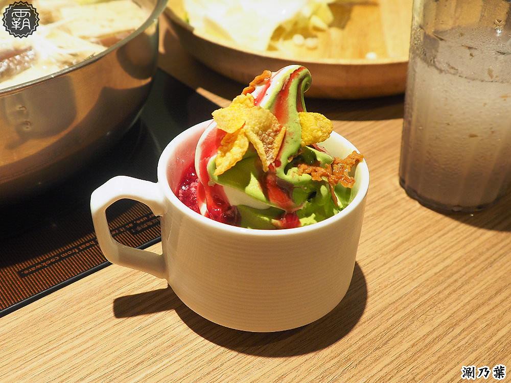 20180214161718 82 - 涮乃葉,日式質感吃到飽火鍋,野菜吧多達20種野菜~