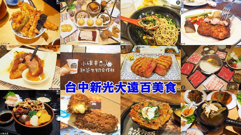 20180215121737 42 - 新光三越日本美食展又來啦,這回聚焦街邊美食,每次來都看到這間店大排長龍~