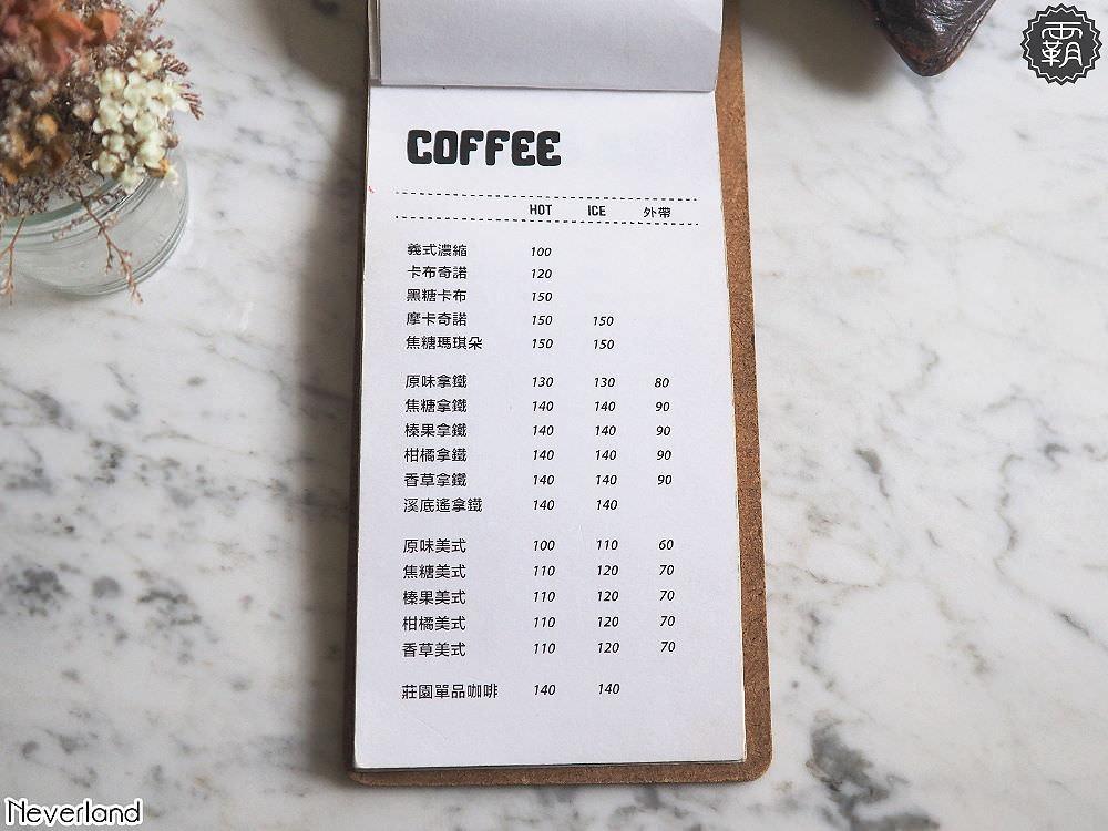 20180220202824 1 - Neverland默契咖啡二店,大理石紋路好適合IG拍照打卡,咖啡甜點怎麼搭都美美der~