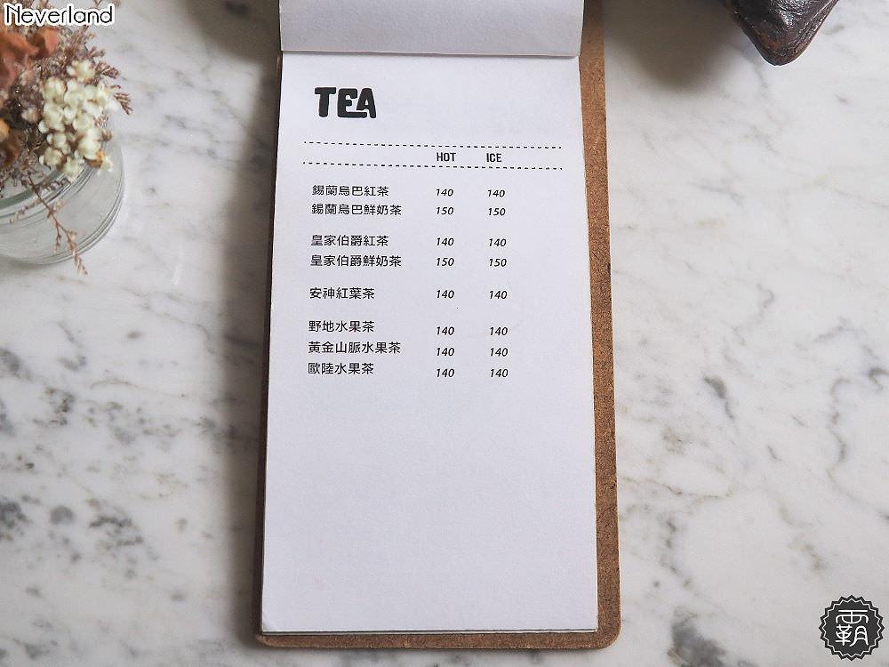 20180220202826 94 - Neverland默契咖啡二店,大理石紋路好適合IG拍照打卡,咖啡甜點怎麼搭都美美der~