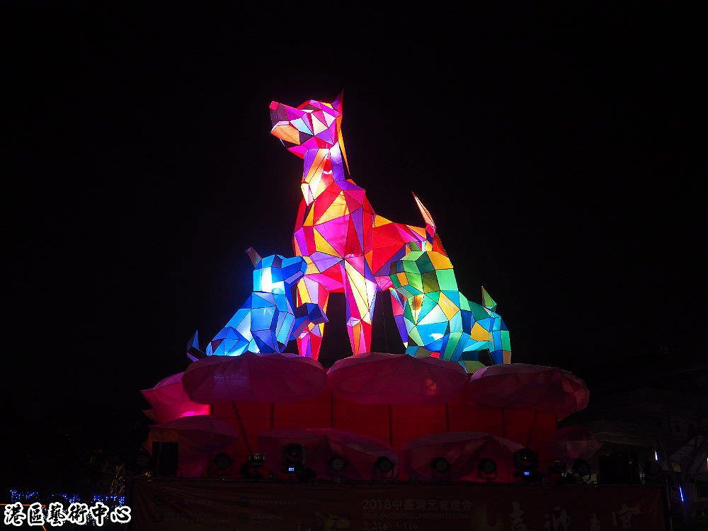 20180223223206 24 - 台中燈會喜迎來富,台中公園VS清水燈區,哪一區最好逛?