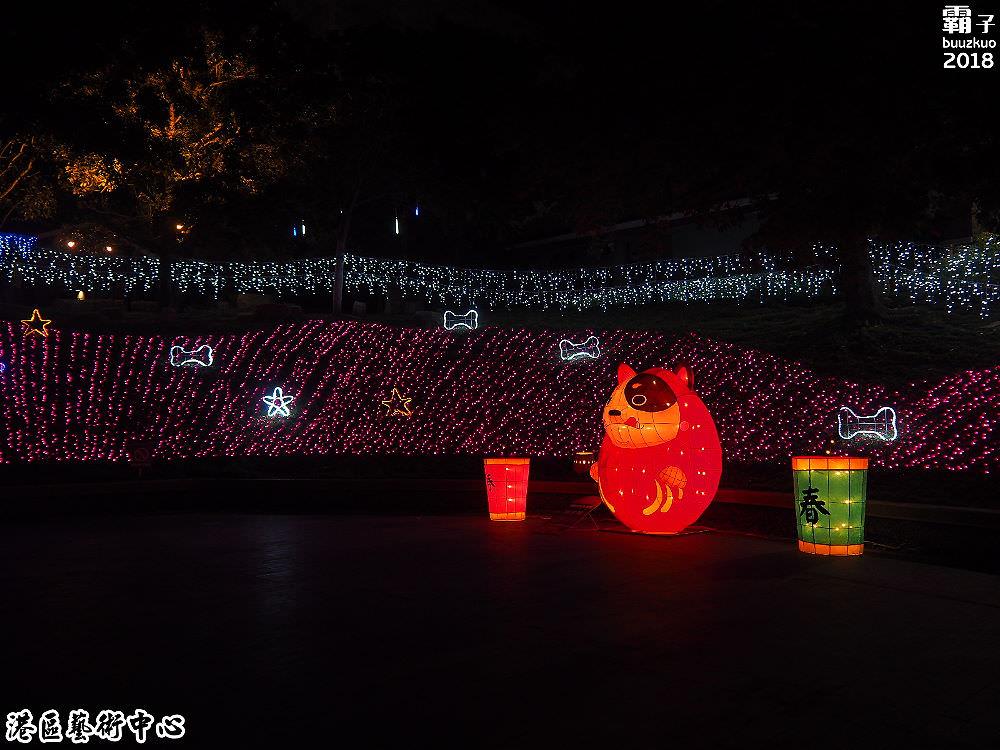 20180223223208 35 - 台中燈會喜迎來富,台中公園VS清水燈區,哪一區最好逛?