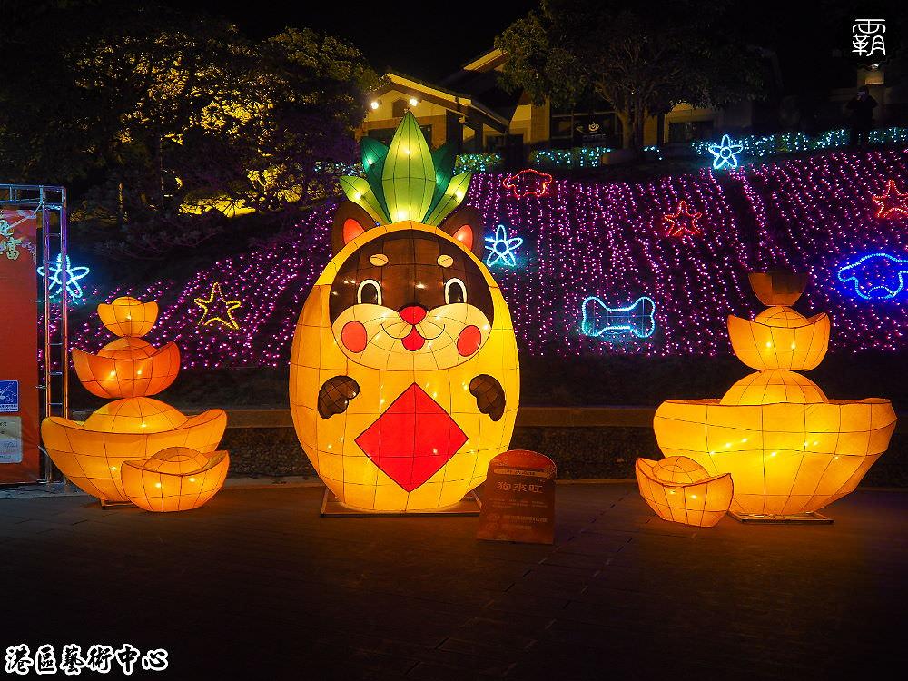 20180223223210 60 - 台中燈會喜迎來富,台中公園VS清水燈區,哪一區最好逛?