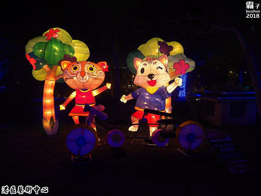 20180223223229 22 - 台中燈會喜迎來富,台中公園VS清水燈區,哪一區最好逛?