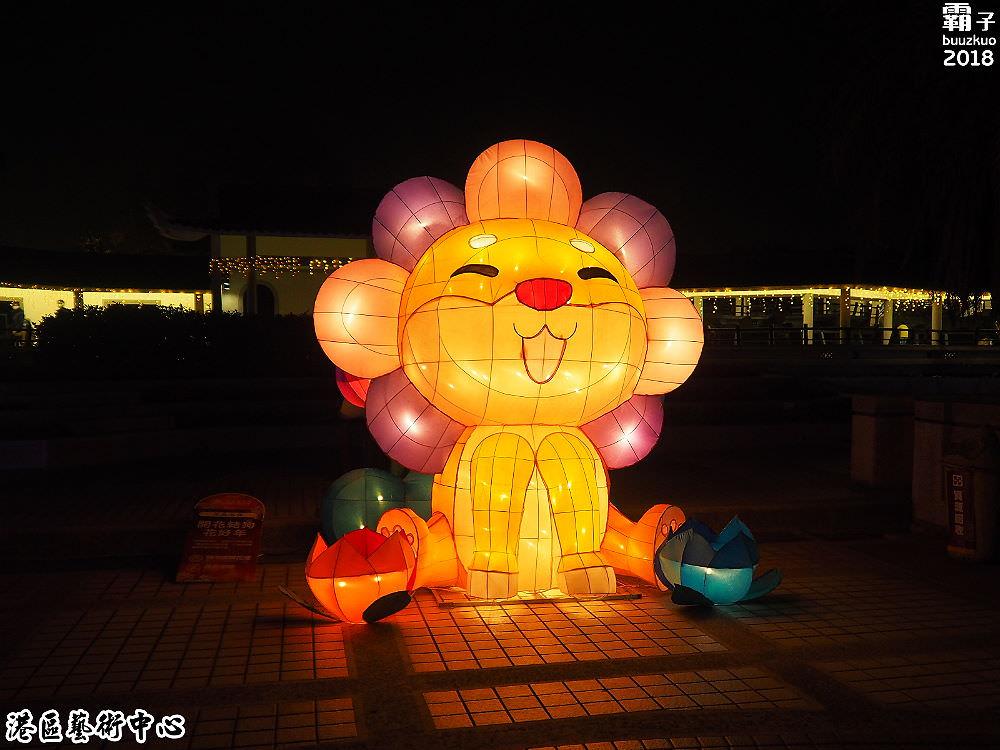 20180223223231 13 - 台中燈會喜迎來富,台中公園VS清水燈區,哪一區最好逛?