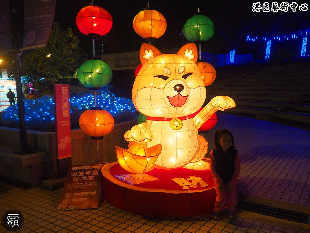 20180223223232 60 - 台中燈會喜迎來富,台中公園VS清水燈區,哪一區最好逛?