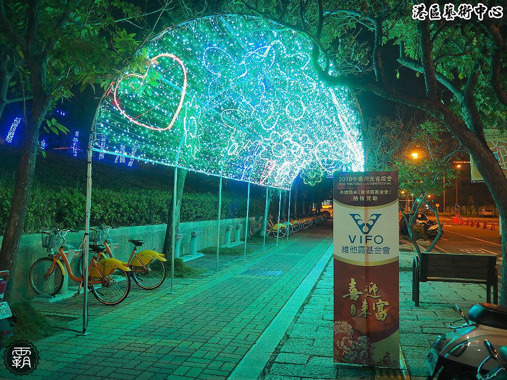 20180223223233 69 - 台中燈會喜迎來富,台中公園VS清水燈區,哪一區最好逛?