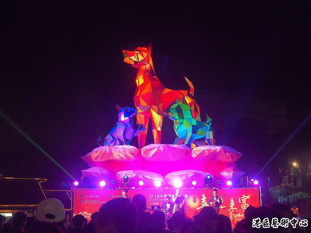 20180224223016 9 - 台中燈會喜迎來富,台中公園VS清水燈區,哪一區最好逛?