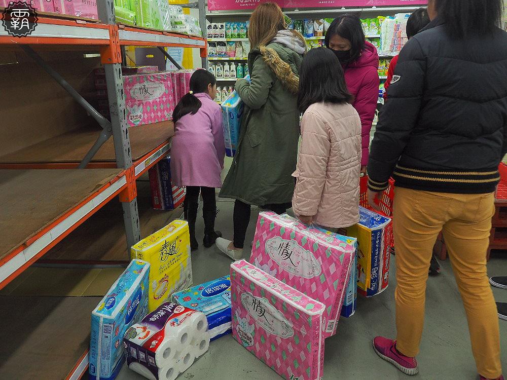 20180225172202 95 - 3/1衛生紙全面漲價,量販店、賣場、超市出現搶購現象,你搶了幾串衛生紙?