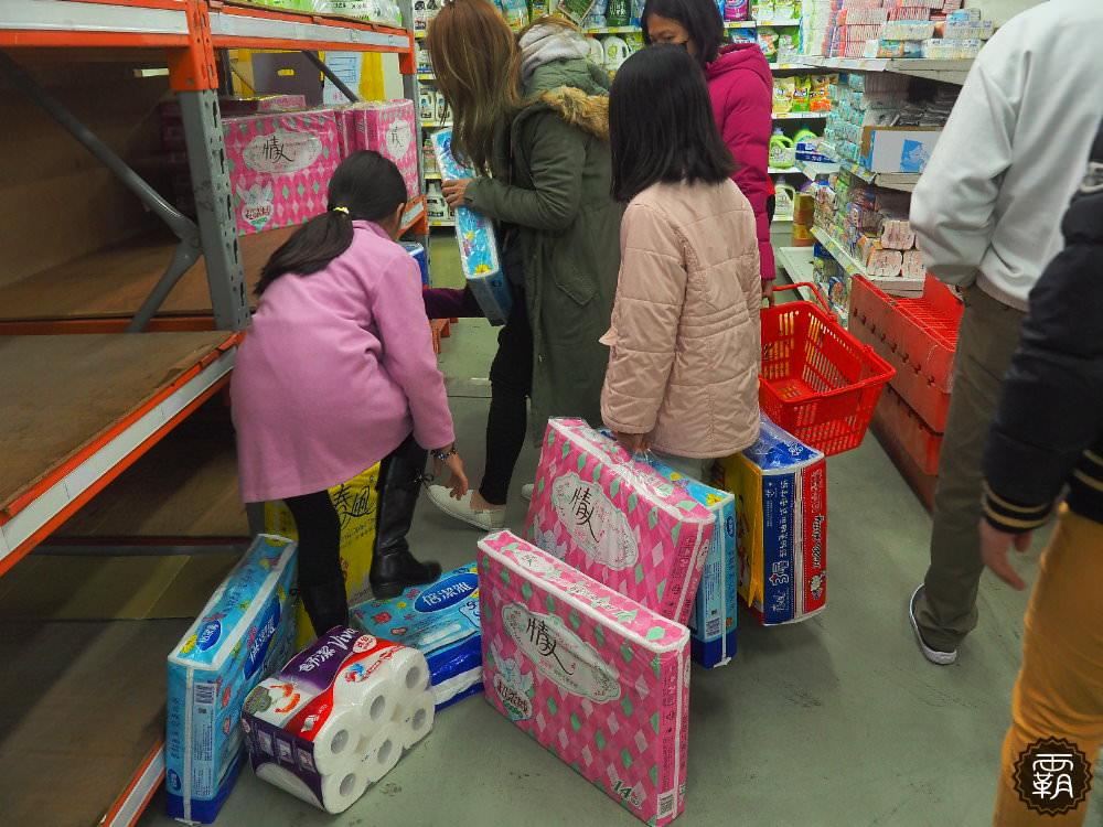 20180225172436 68 - 3/1衛生紙全面漲價,量販店、賣場、超市出現搶購現象,你搶了幾串衛生紙?