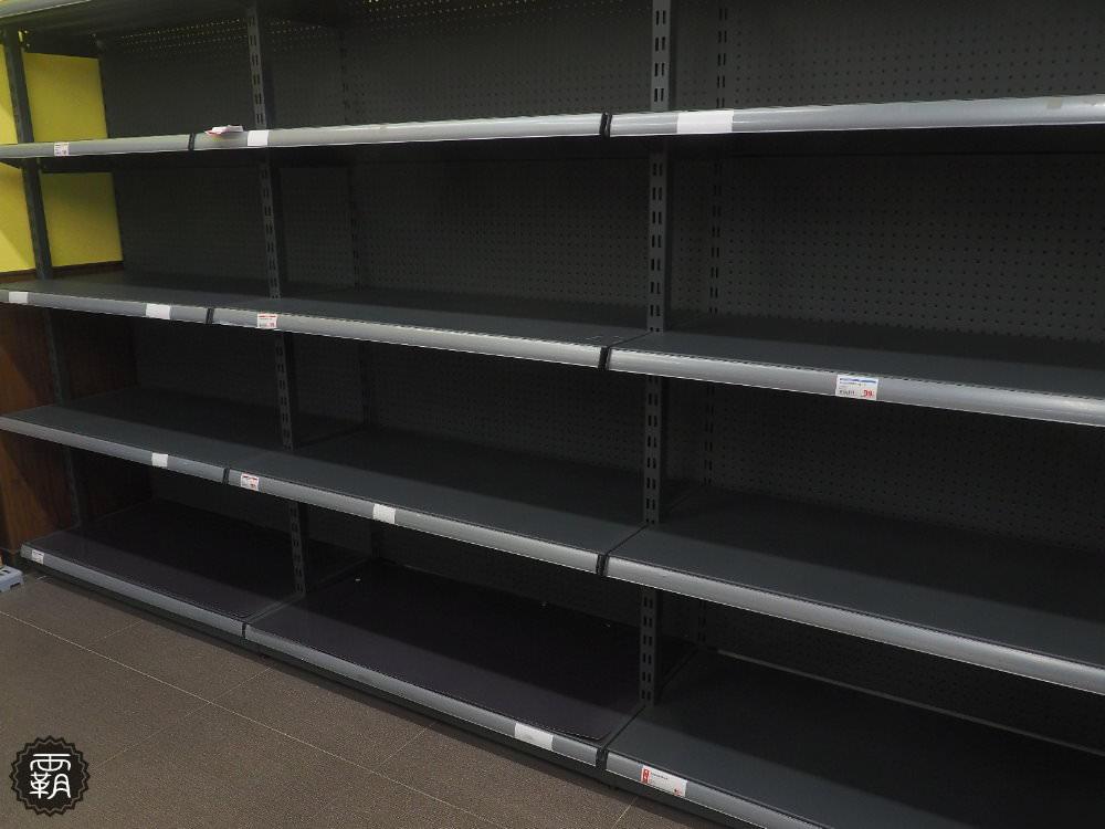 20180225172600 43 - 3/1衛生紙全面漲價,量販店、賣場、超市出現搶購現象,你搶了幾串衛生紙?