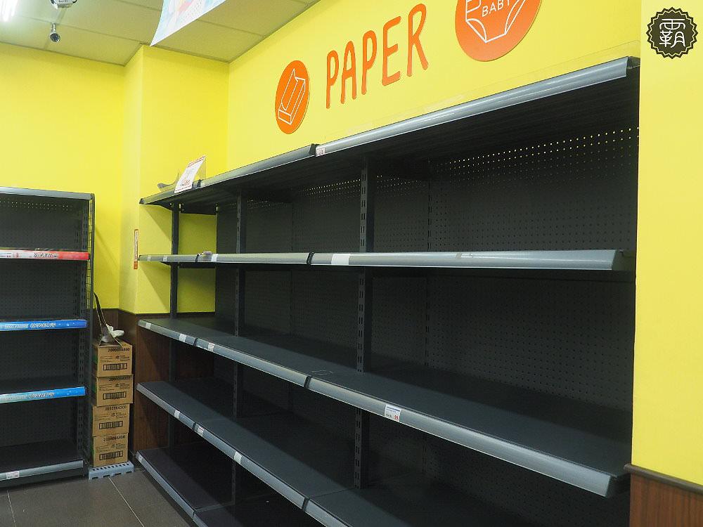 20180225172602 5 - 3/1衛生紙全面漲價,量販店、賣場、超市出現搶購現象,你搶了幾串衛生紙?