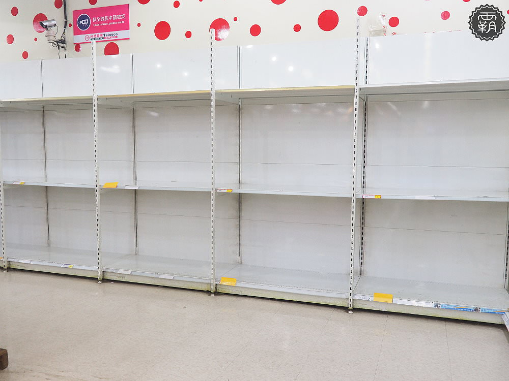 20180225172657 22 - 3/1衛生紙全面漲價,量販店、賣場、超市出現搶購現象,你搶了幾串衛生紙?