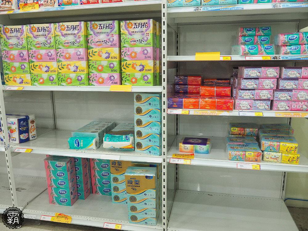 20180225172700 77 - 3/1衛生紙全面漲價,量販店、賣場、超市出現搶購現象,你搶了幾串衛生紙?