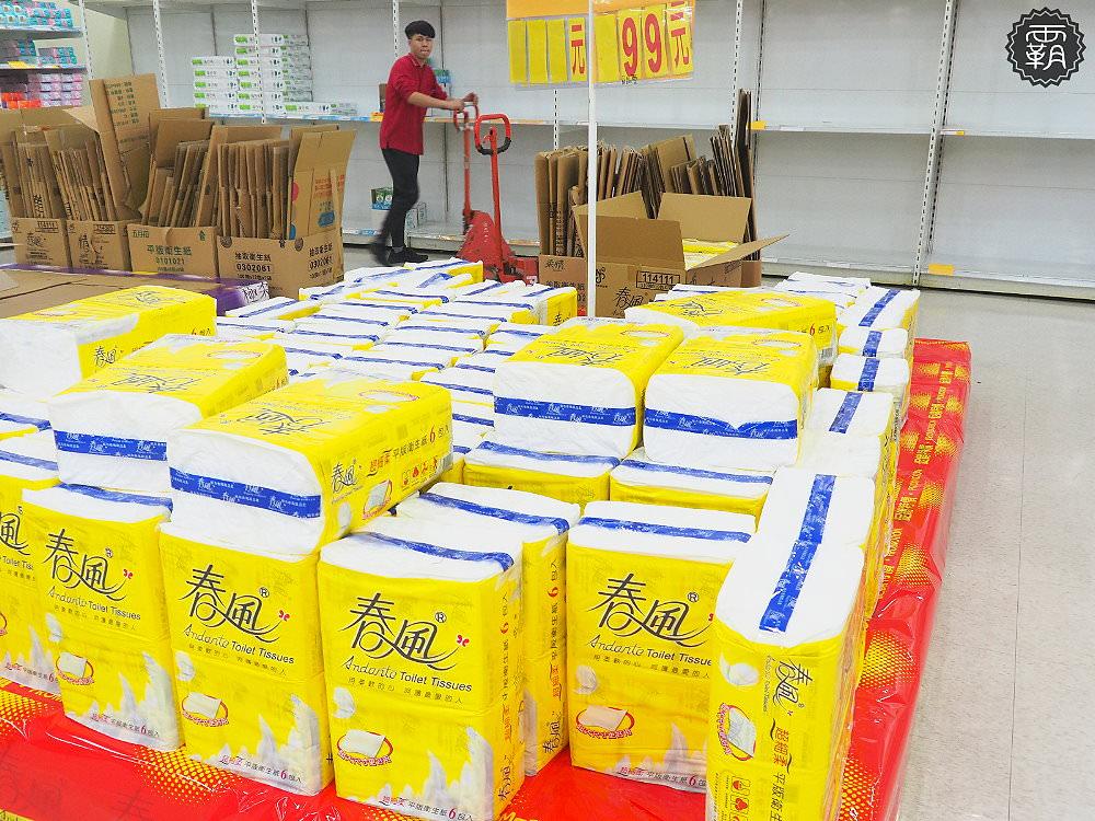 20180225172701 11 - 3/1衛生紙全面漲價,量販店、賣場、超市出現搶購現象,你搶了幾串衛生紙?