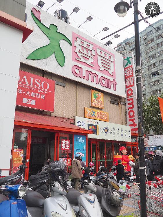 20180225172843 8 - 家樂福將接手台糖量販店,台糖旗下量販店營運至6月中!