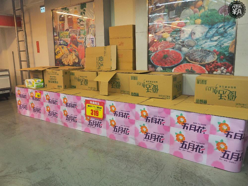 20180225172845 50 - 3/1衛生紙全面漲價,量販店、賣場、超市出現搶購現象,你搶了幾串衛生紙?