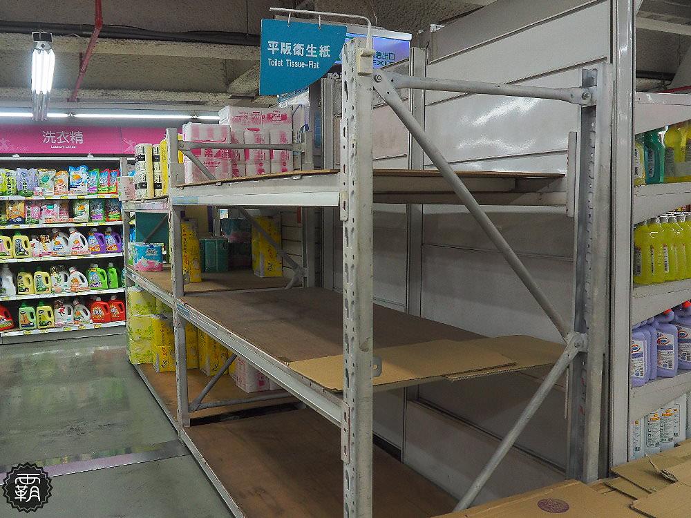 20180225172846 43 - 3/1衛生紙全面漲價,量販店、賣場、超市出現搶購現象,你搶了幾串衛生紙?