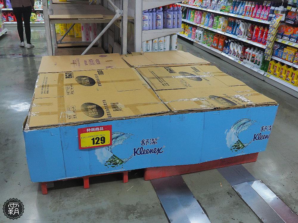 20180225172848 94 - 3/1衛生紙全面漲價,量販店、賣場、超市出現搶購現象,你搶了幾串衛生紙?