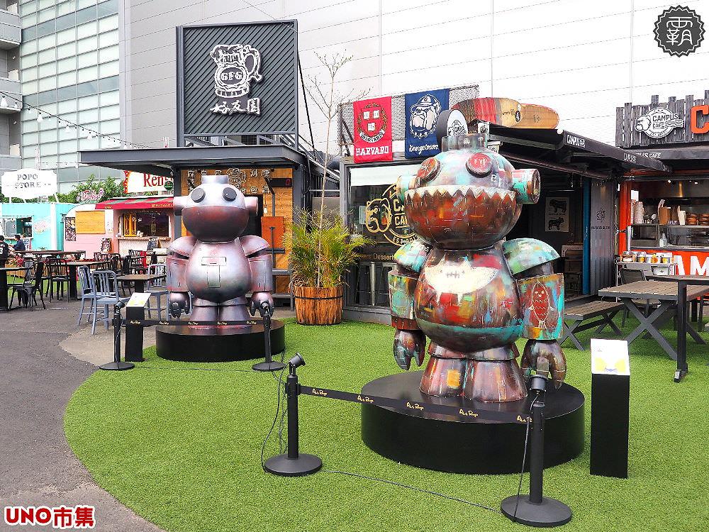 20180305172818 42 - 有機器人大軍出沒!UNO市集有大型機器人公仔展出,大家快去找公仔拍照打卡!